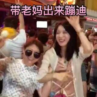 哈哈哈… 带老妈在曼谷蹦迪完,马上又来机场飞普吉岛😜😜😜 #泰国曼谷##旅游##最爱老妈#