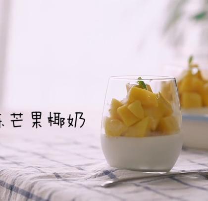 #美食##我要上热门#芒果椰奶:味觉的享受,好吃到停不下来!😍😍#芒果椰奶#