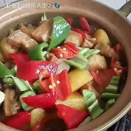 五花肉炖土豆#家常菜##美食#