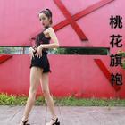 BY2【桃花旗袍】欠了好多个#舞蹈#一个个完成,这样的速度还满意不👽哈哈哈哈#全民甩汗舞#