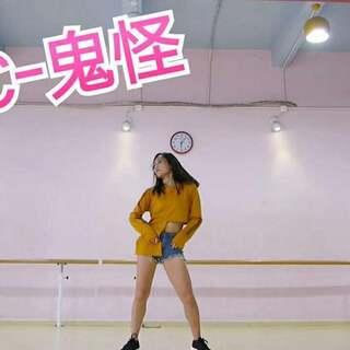 来一个#clc-鬼怪#,这尴尬的刘海😂 开始停电了没空调热疯了,头发就像才洗了一样~✨结尾变疯子了✨舞蹈使人心情愉快啊!#舞蹈##敏雅舞蹈#