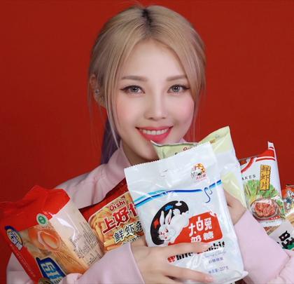 是的,我的愿望是#吃遍中国好吃的零食#😍 下一次吃什么呢😁