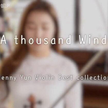 A thousand winds (violin cover) #音乐##女神#