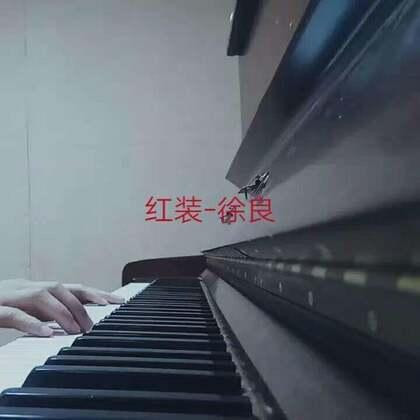 后面自己乱改的#音乐##钢琴#临近离别,倍感伤感❤