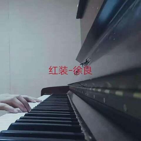 【柚子Oni美拍】后面自己乱改的#音乐##钢琴#临近...