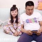 #宝宝##父亲节快乐# 父爱是座山 山竹祝所有的父亲👨 节日快乐!每天都有个好心情❤️