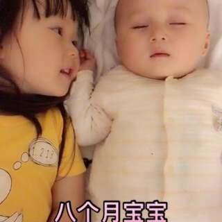 #宝宝#乖乖到点自己入睡,一个不怕吵的宝宝,看着姐姐慢慢睡着,8个月➕9天