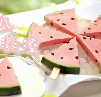 夏天怎么就那么喜欢吃西瓜😍今天来一个西瓜创意吃法【 西瓜冰激凌 】不用模具就可以做出来。淡奶油也可以换成酸奶。上期中奖名单已经公布在微博,这期福利是在(转+评+赞)中抽1位送电动打蛋器一台,微博开奖。#木籽食语##美食##花样冰淇淋#微博:木籽食语。微信公众号:foodmzsy