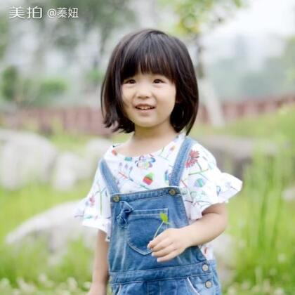 #宝宝#小清新的夏天😍