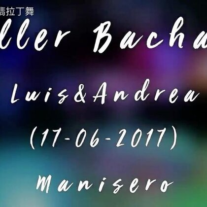 Luis y Andrea Bachata social#杭州bachata##杭州fiesta#