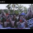2017年五月Dirty Class Fall In Love中国巡演After Movie (南宁, 长沙, 成都, 广州, 佛山, 珠海, 重庆, 深圳) #电音##电音节##Dirty Class#