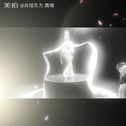 敦煌舞电视台录制#肖旭东方舞模艺术中心#许蕊晴
