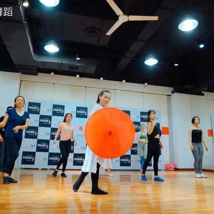 大家说终于看到Grace跳中国舞了😜😜三生三世【凉凉】形体核心控制组合课。#飞迅艺术中心#@Fusion飞迅