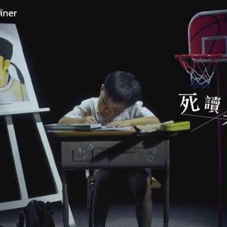 『微辣改编歌 - 回顾系列』 死读不改(原曲:死性不改)#粵語歌##改編歌曲##感動MV#