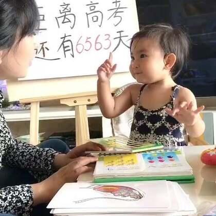 搞笑剧~果果要不要当学霸。亮眼睛#宝宝##搞笑#