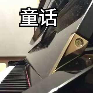 童话,作曲:光良,弹奏:罗宇荣。#音乐##钢琴##钢琴曲#