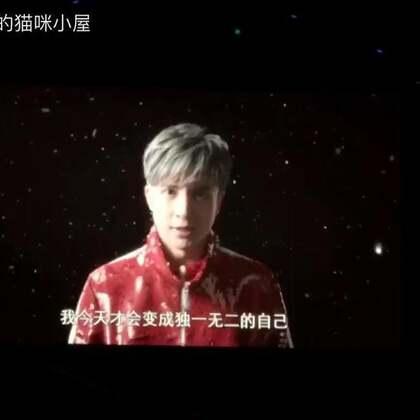#薛之谦北京演唱会#最让我感动的环节……超级感动~一路走来老薛真的很不容易。正因为他当初的坚持,才成就了今天的#薛之谦##我要上热门#