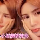 泰国为什么叫小妖姐姐呢,因为她们都跟正常女生差不多高,偏瘦,大胸,童颜!所以跟女生没差,好看的很!言哥在泰国逛夜市都受刺激了🙈男人骚起来真没女人的事了😂妆品链接【叫我二言〗http://c.b1yt.com/h.Qlyxy1?cv=vu79ZyaFU49&sm=cced35 本视频赞,转,评言哥送十份每人泰国美白精华➕美白面膜泥!中奖结果在公众号T泰享购T