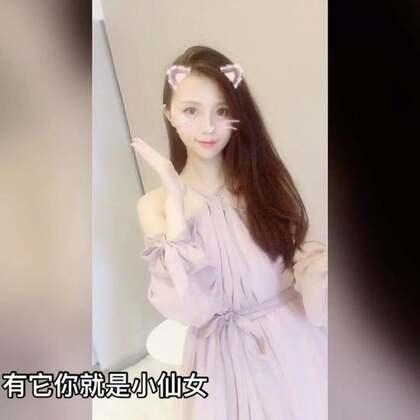 #显瘦穿搭##穿秀##女神#铛铛铛。大家最喜欢的仙女裙终于有了。@时尚频道官方账号 @高颜值频道官方号 @美拍小助手