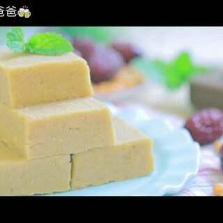 口感绵密沙软的宫廷小食,清凉爽口解暑气。#美食##宝宝辅食##豌豆黄##拾味爸爸#