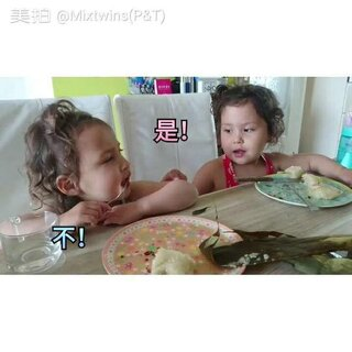 #俩妞的饮食#几个吃饭视频片段😁……