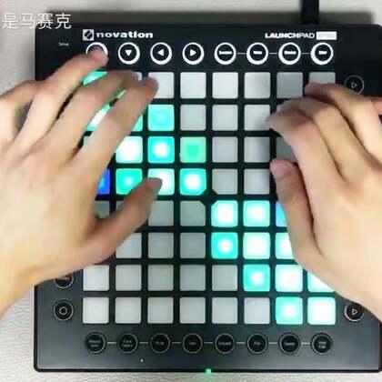 #音乐##launchpad##rock#摇滚与电子完美结合。Kill The Noise & Feed Me - Thumbs Up 🤷🏻♀️我是恢复更新的Mask,常来哟