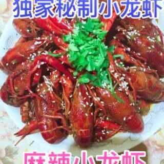 #美食##麻辣小龙虾##我要上热门#今天晚上拍小龙虾教程,之前答应给你们的,喜欢的话点个赞❤️呗😘😘@美拍小助手 @携手鬓白 @💐兰兰💐
