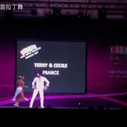 Terry y Cecile performance @2017 bangkok salsa festival#杭州salsa##杭州fiesta#