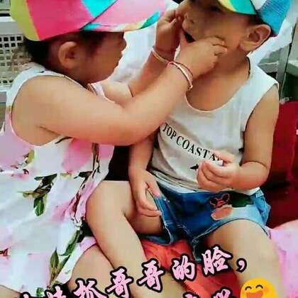 ##宝宝#柘城北湖##半天日常##今天好热#学生们放假了,去北湖玩☺☺好热啊😄