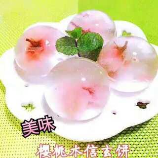 好看吗?我觉得自己吃还切方块的那种好吃。某宝买的一套 ☺#我心中的深夜食堂##美食##甜品#http://weibo.com/u/2323809534 微博 有的关注下哦