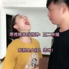 #搞笑##热门#@飞奔的晶哥 这个原视频解决了我一个月的笑点哈哈哈哈哈哈