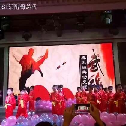 #期末汇报#骏珂的养德班表演《中国龙》气势恢宏