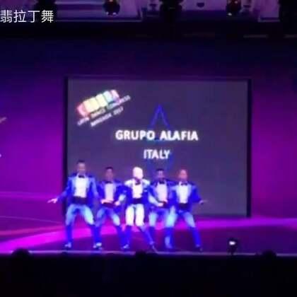 Groupo Alaphia Performance @2017 Bangkok salsa festival#杭州salsa##杭州fiesta#