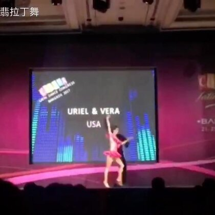 Uriel y Vera performance @2017 bangkok salsa festival#杭州salsa##杭州fiesta#