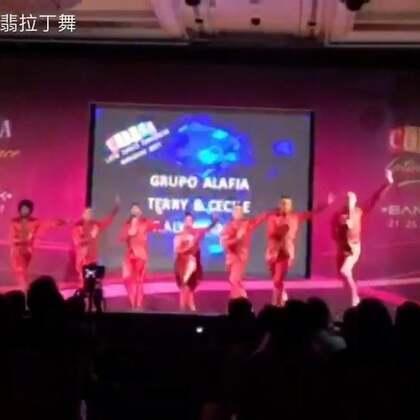 Grupo Alafia / Terry y Cecile performance @2017 bangkok salsa festival#杭州salsa##杭州fiesta#