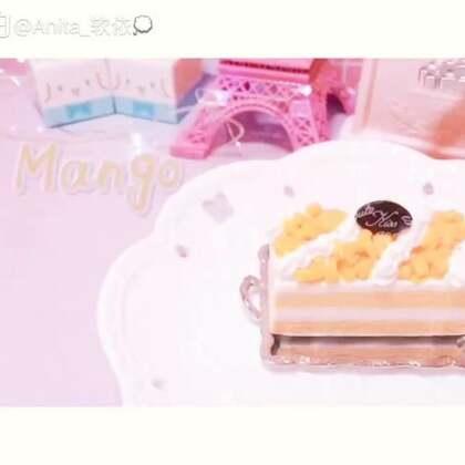 #手工#芒果🙆🏼,参考蛋糕店的,话说你们都放假了吗😶
