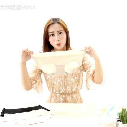毫不夸张地说,夏天的幸福感来自于一条好穿的内裤~今天哈娜教你如何选择一条好穿的内裤吧!#穿秀##日常生活##我要上热门@美拍小助手#