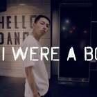 IF I WERE A Boy#舞蹈##双人舞##现代舞#@美拍小助手 https://weibo.com/u/2623891951