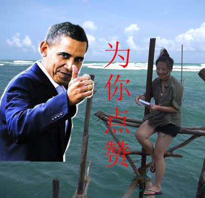 """【斯里兰卡】最危险的职业!连""""奥巴马""""都为我点赞!!!😊😊😊#旅行##斯里兰卡旅游##我要上热门#"""