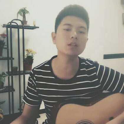 思念一个人的滋味就像喝了一杯冰冷得水,忘掉一个人问你的滋味就像欣赏一种残酷的美。#吉他弹唱#