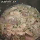 香菇芋头粥#家常便饭自己做##美食#