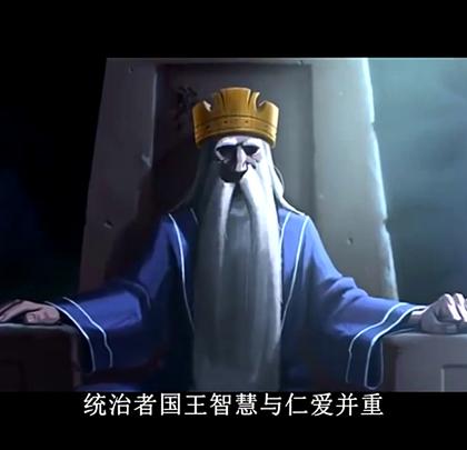 经典动画短片《魔度的传说》😃😃😃
