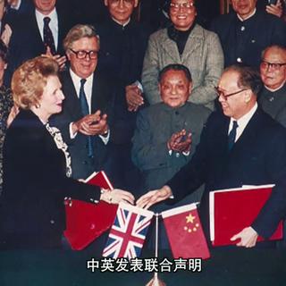 20年前的今天,英国米字旗在香港降下,紫荆花缓缓升起,香港正式回归祖国。香港的交接也宣告英国回归到岛国时代,那个曾经的日不落帝国是如何一步步从巅峰走下神坛,本视频为您解读英帝国的地盘都是怎么没的。#香港##回归##军武次位面#