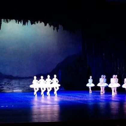 天鹅湖 芭蕾 (保利西施大剧院)