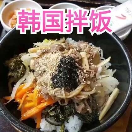 和老公的中午饭,我吃拌饭,他吃粥,他从昨天中午12点到现在没吃饭,所以我拍视频时耽误他吃饭,他一直叽叽歪歪的抱怨😭😭😭😭😭#美食##韩国美食##韩国拌饭#