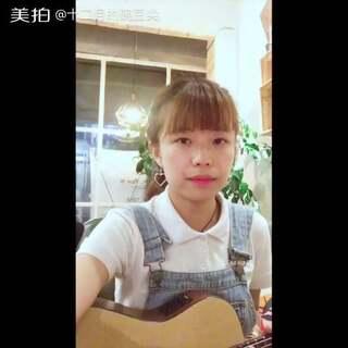 #吉他弹唱##卢广仲##鱼仔#第一次尝试闽南语的歌,最近最喜欢的一首《鱼仔》,唱给自己😉