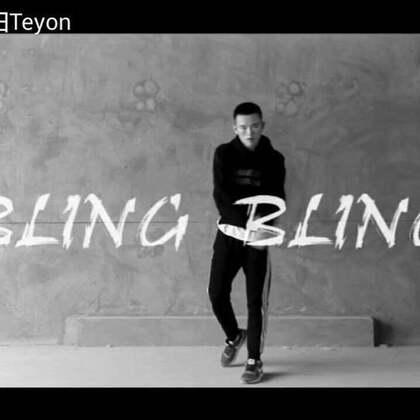 ☀bling bling-ikon☀完整版→有人说我不适合跳男团😓感觉驾驭的还凑合吧😌当时速扒的粉墨到现在都没录 一定抽空录😁#blingbling##bling bling##舞蹈#