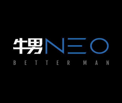 【牛男NeoNan美拍】私人教练背部训练秘籍#健身# 今...