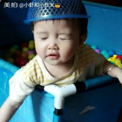 #宝宝##萌宝宝##可爱宝宝#奶奶拍的视频,篮子当帽子😂😂