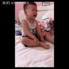我生气的时候麻烦别逗我笑,这样会让我很没面子😂😂😂😂#搞笑##宝宝#